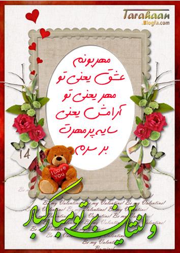 http://tarahaan.persiangig.com/image/kartpostal/Bahman-89/mohamad/